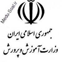 سهمیه استان اردبیل در استخدامی آموزش و پرورش
